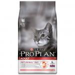 PP CAT ADULT SAUMON 1,5KG